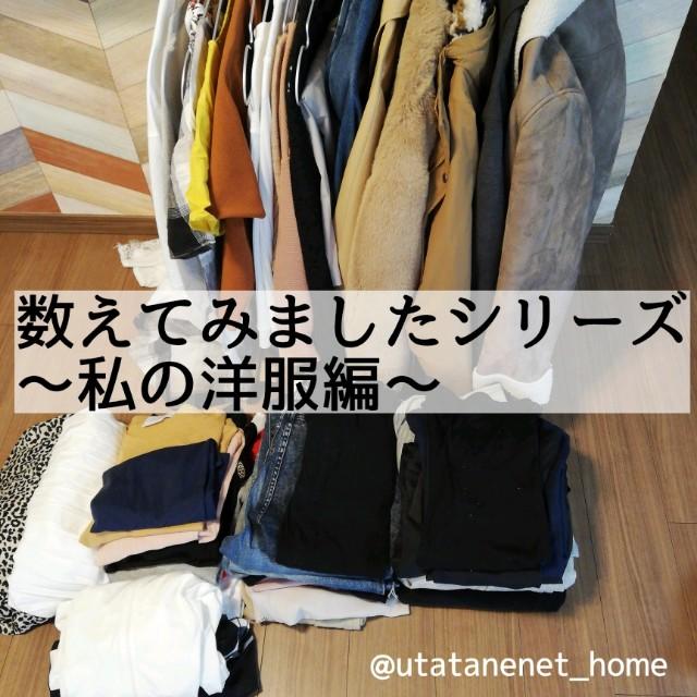 f:id:utatanenet_home:20190426105456j:image