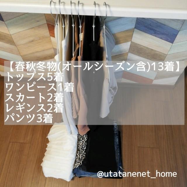 f:id:utatanenet_home:20190426150118j:image