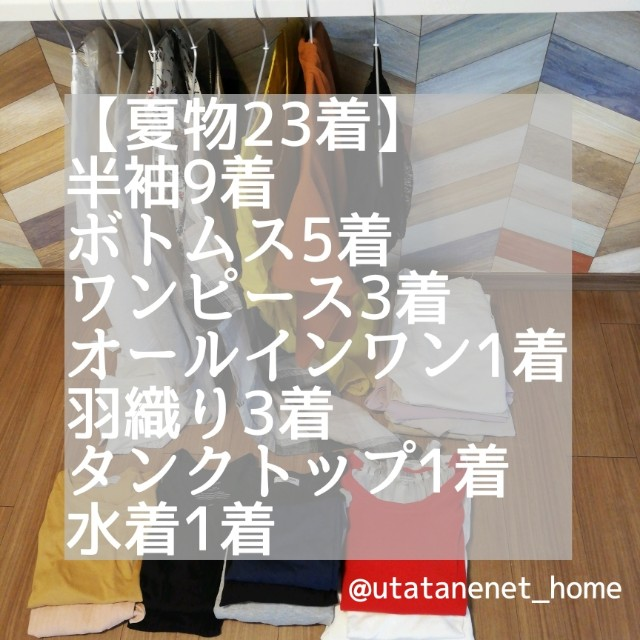 f:id:utatanenet_home:20190426151044j:image
