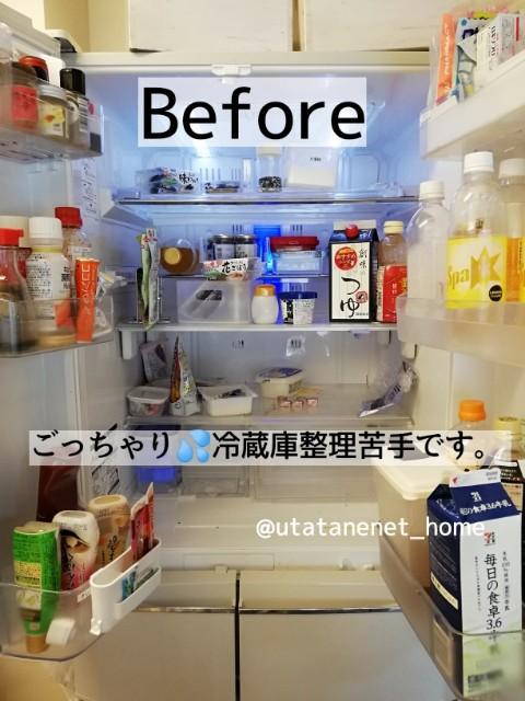 f:id:utatanenet_home:20190427161850j:image