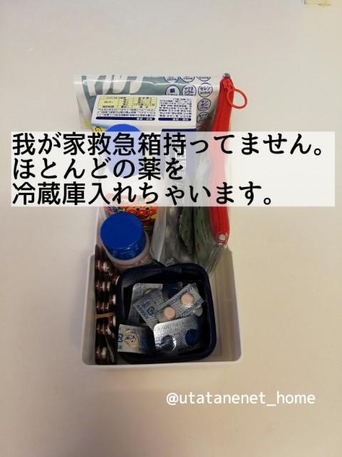 f:id:utatanenet_home:20190427162024j:image