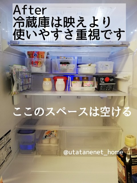 f:id:utatanenet_home:20190427162035j:image