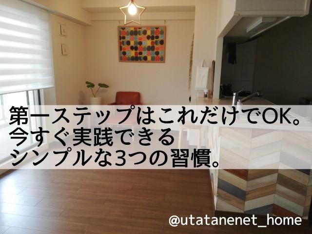 f:id:utatanenet_home:20190512150322j:image