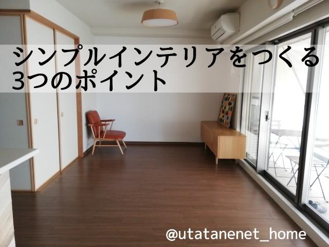 f:id:utatanenet_home:20190515102723j:image