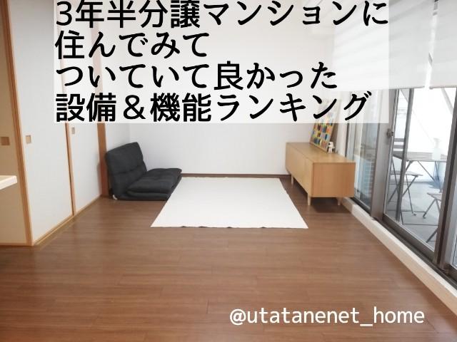 f:id:utatanenet_home:20190519144452j:image