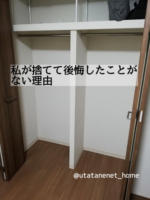 f:id:utatanenet_home:20190628113942j:image