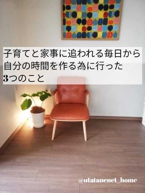 f:id:utatanenet_home:20190705132135j:image