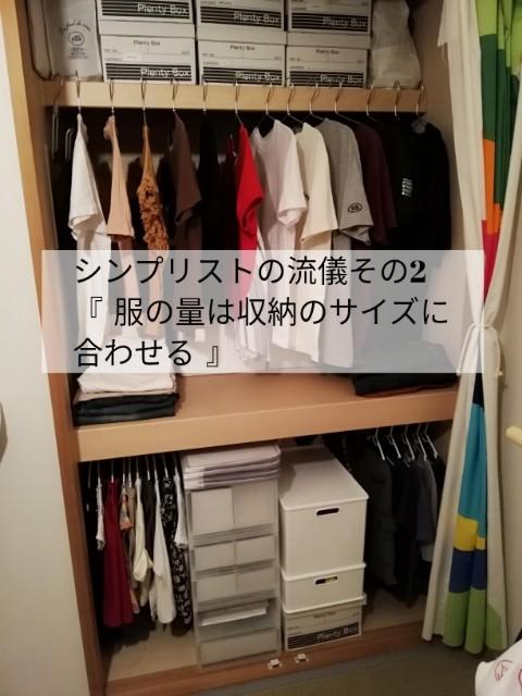 f:id:utatanenet_home:20190712235721j:image