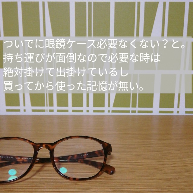 f:id:utatanenet_home:20190901113607j:image