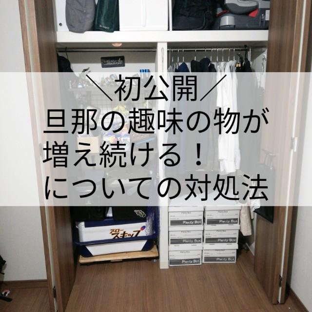 f:id:utatanenet_home:20190911100358j:image