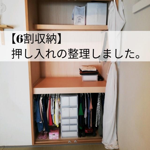 f:id:utatanenet_home:20190914111411j:image