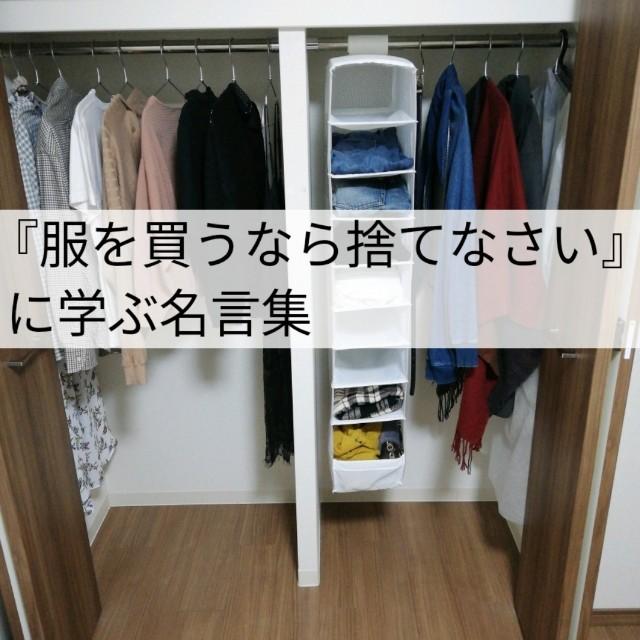 f:id:utatanenet_home:20190918142543j:image