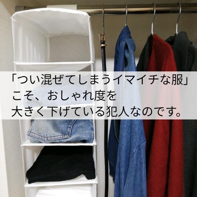 f:id:utatanenet_home:20190918142608j:image