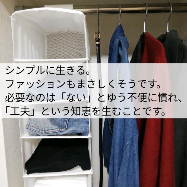 f:id:utatanenet_home:20190918142617j:image