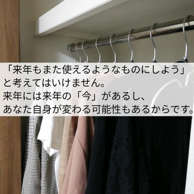 f:id:utatanenet_home:20190918142648j:image