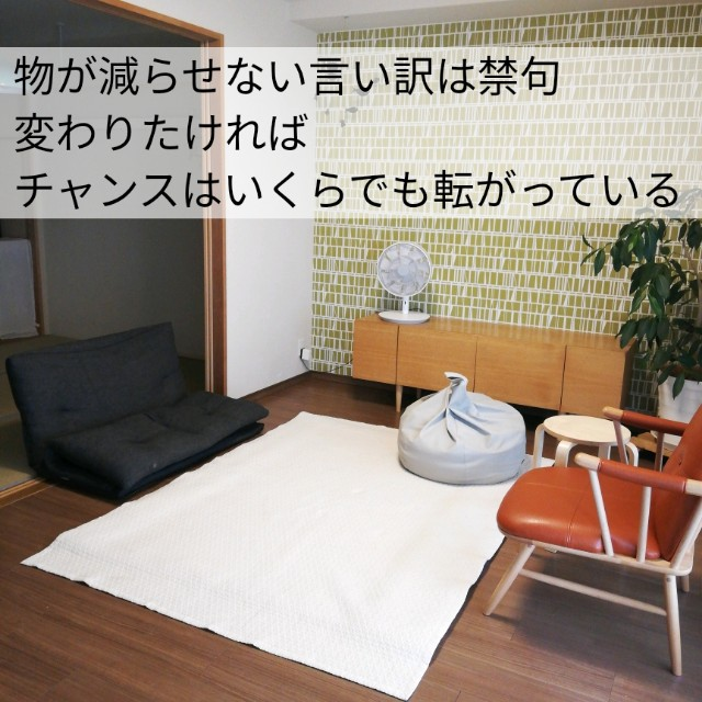 f:id:utatanenet_home:20190928122249j:image