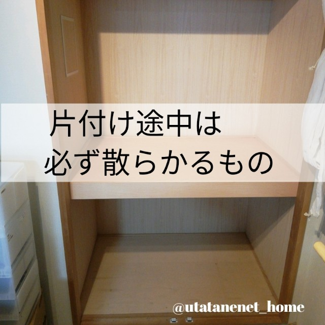 f:id:utatanenet_home:20191002091526j:image