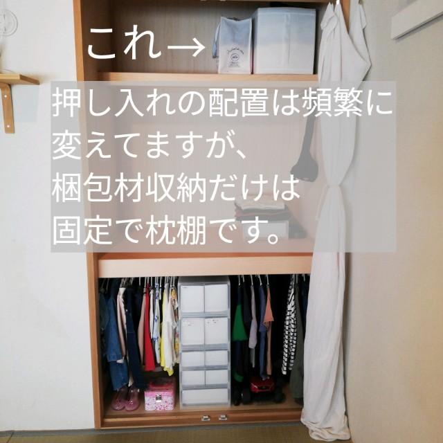 f:id:utatanenet_home:20191010110034j:image