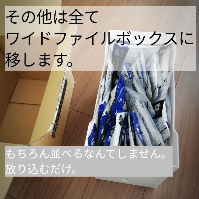 f:id:utatanenet_home:20191016105647j:image