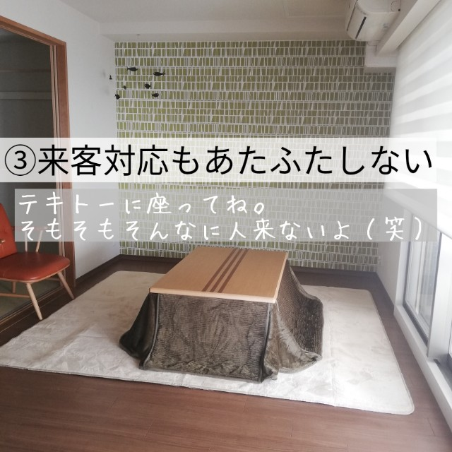 f:id:utatanenet_home:20191024095315j:image