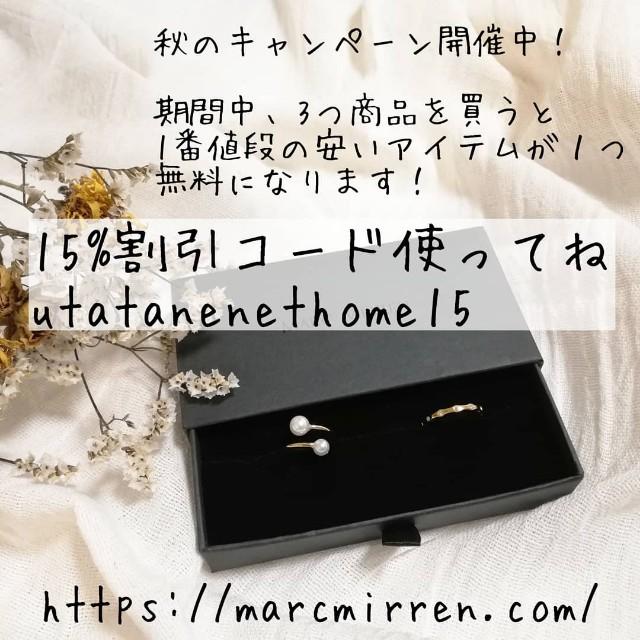 f:id:utatanenet_home:20191029112139j:image