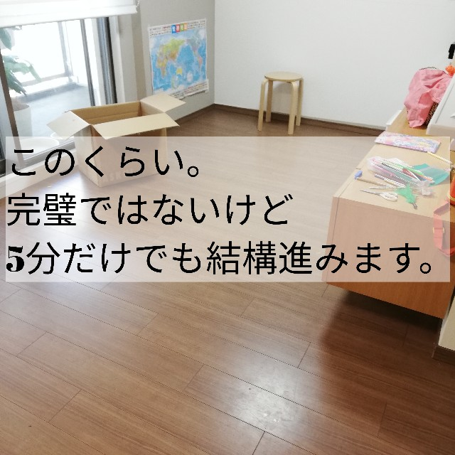 f:id:utatanenet_home:20191102144459j:image