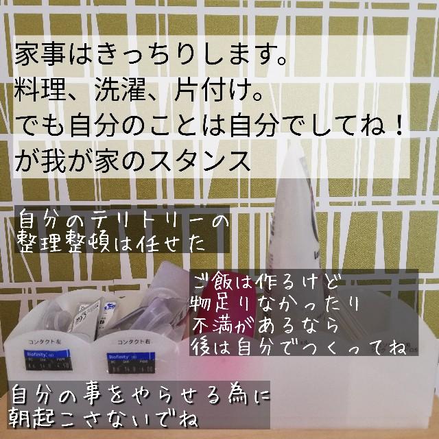 f:id:utatanenet_home:20191107111631j:image