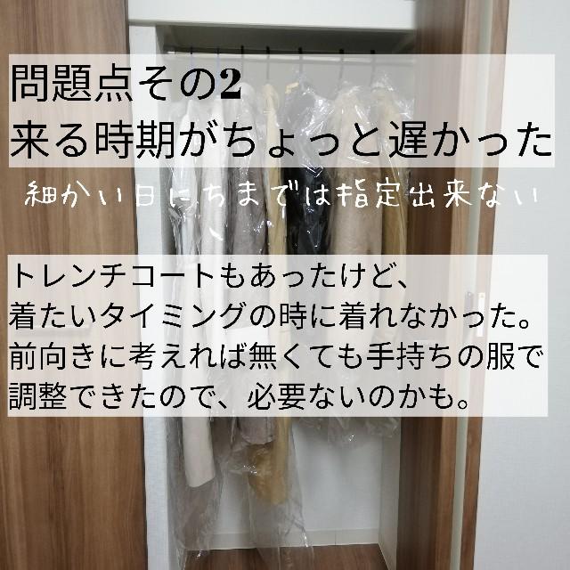 f:id:utatanenet_home:20191114150325j:image