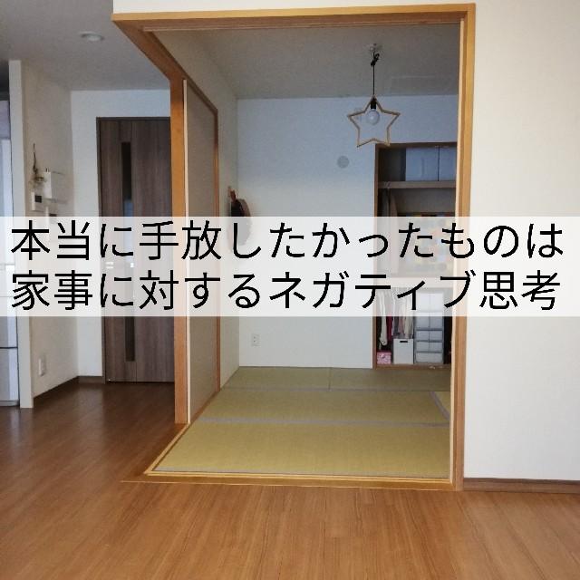 f:id:utatanenet_home:20191121094422j:image