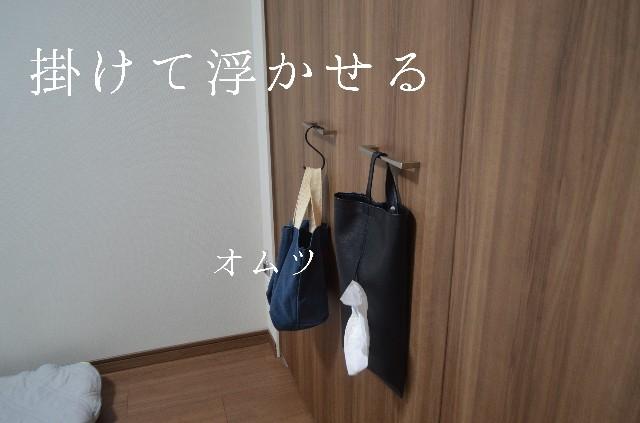 f:id:utatanenet_home:20191130100449j:image