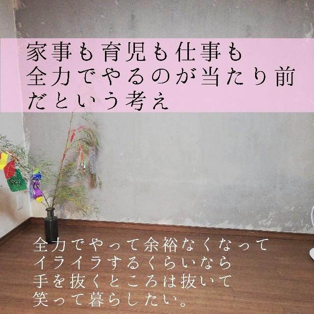 f:id:utatanenet_home:20200109095826j:image