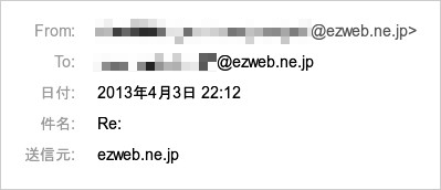 f:id:utate:20130404022825j:image