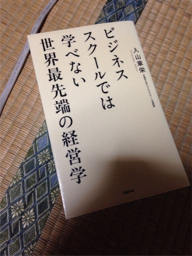 f:id:utautai318:20161227204141j:image