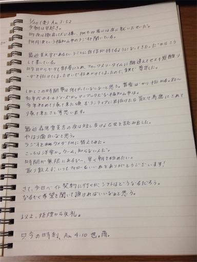 f:id:utautai318:20170120041323j:image