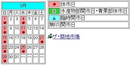 f:id:utautan:20150318102205p:plain