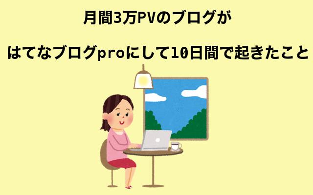 f:id:utautan:20170402115229p:plain