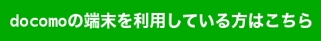 f:id:utautan:20170409090155p:plain
