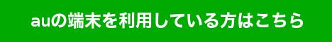 f:id:utautan:20170409090202p:plain