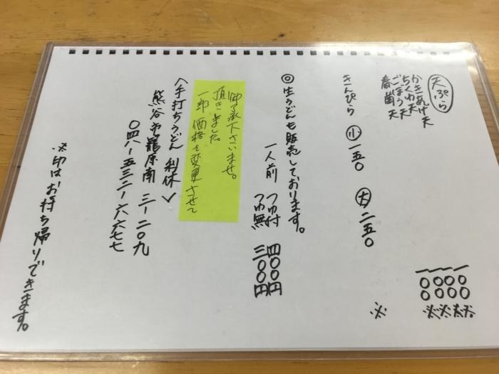 f:id:utautan:20170723103606j:plain