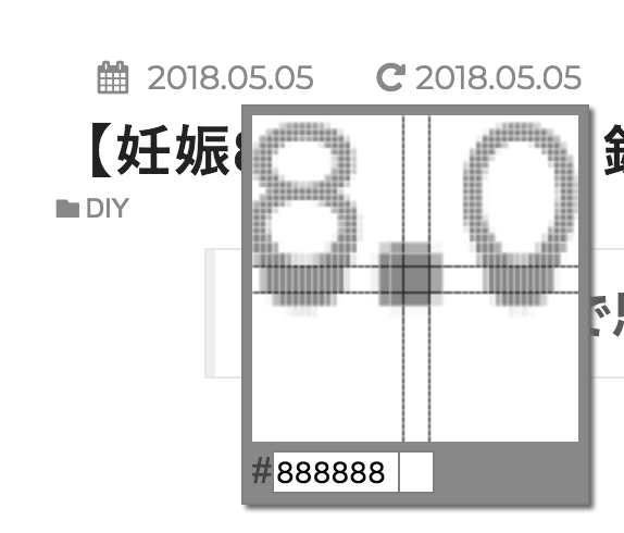 f:id:utautan:20180506134707p:plain