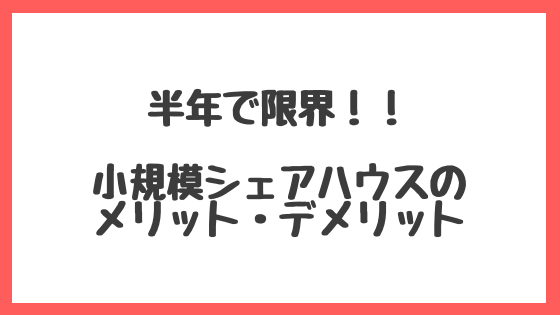 f:id:utautan:20181119091657p:plain