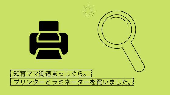 f:id:utautan:20200310003245p:plain