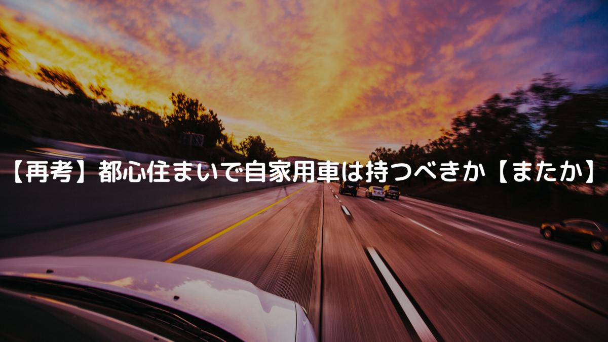 f:id:utautan:20210220234009p:plain
