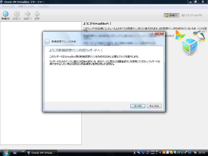 f:id:utgym:20111111011008j:image:w500