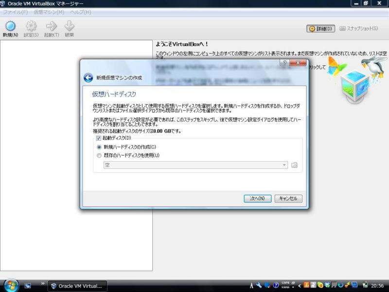 f:id:utgym:20111111011011j:image:w500