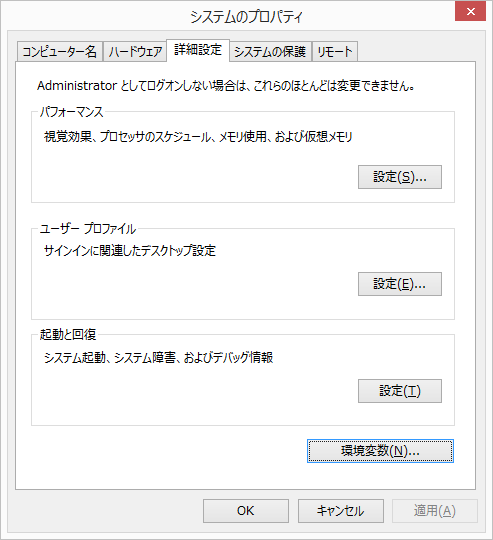 f:id:utibori1:20210101130120p:plain