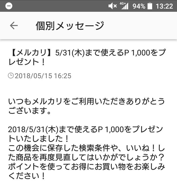 f:id:utimdk:20180516180735j:plain