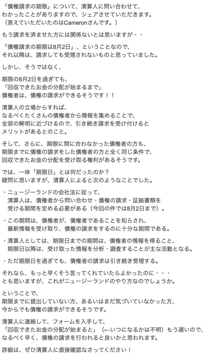 f:id:uto87:20190805180910p:plain