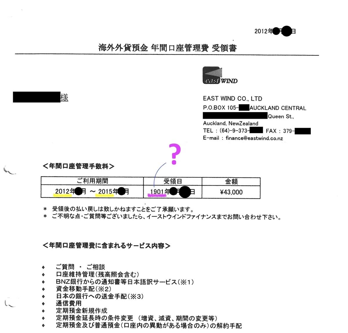 f:id:uto87:20190830160827j:plain