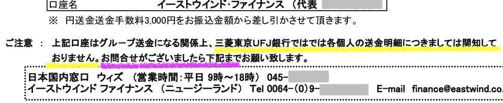 f:id:uto87:20190830161303j:plain